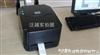 上海泛越|铭牌打印机|产品铭牌打印机
