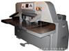 全自动切纸机SHWQ-R5+系列