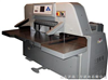 全自动切纸机SHWQ-R5+系列1150