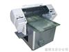 曲面打印机