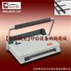 维乐装订机|上海维乐装订|维乐装订价格|美国装订机|进口装订机|装订机代理