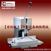 电动钻孔机|电动打孔机|上海打孔机|德国力高钻孔机|电动钻孔机|钻孔机价格