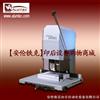 钻孔机|电动钻孔机|打孔机|上海打孔机价格|电动打孔机|德国打孔机|进口打孔机