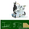 GK35-6A型全自动缝包机