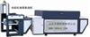 HLQ-102型 单体冷气冷却机