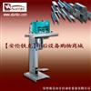 专业重型电动订书机|理想订书机价格|瑞典订书机|进口订书机|上海订书机