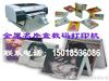 金属名片盒彩印机
