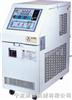 AOS-10A模温机