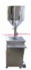 HTG-03型立式气动灌装机