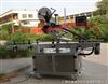 HTT-CC型机箱多功能平面贴标机