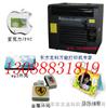 东方龙科A3高速型万能打印机(物美价廉)