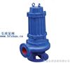 QWQW潜水排污泵