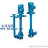 YW型YW型液下式無堵塞排污泵