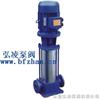 GDL型GDL型立式管道多級離心泵