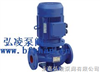 ISGD型ISGD型低转速离心泵