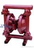 QBYQBY鑄鐵氣動隔膜泵