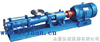 G型单螺杆泵|G型单螺杆泵(轴不锈钢)