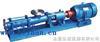 G型G型單螺桿泵