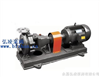 IR型IR型耐腐蝕保溫泵