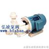 FS型FS型工程塑料離心泵
