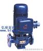YG型YG型不锈钢防爆管道油泵