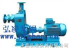 ZW型ZW型不锈钢自吸排污泵