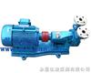 W型W型漩涡泵