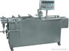 大型茶叶盒三维透明膜包装机