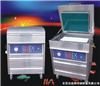 XYD250树脂版制版机树脂版晒版机