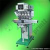 TP-200S5A广东恒晖气动穿梭五色移印机