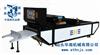 丝网印刷UV光固机