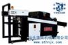 四开全自动胶印低温高速UV光固机-高收纸台