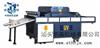半自动胶印低温高速UV光固机