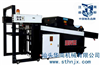 对开全自动胶印低温高速UV光固机-高收纸台