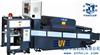 低纸台低温高速胶印UV固化机