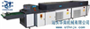 HUVL-550柔印UV冷气除味机