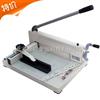 金图手动切纸机MC-320