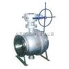 Q347F//H-16P-DN250蜗轮球阀