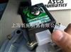 ADVULQ-20-10-A-P-A美国JOUCOMATIC燃烧阀/阿斯卡捷高燃烧阀