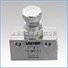 FRP07-2G316不锈钢UNIVER线流量控制阀,UNIVER流量控制阀