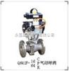 Q641F/H-16C-DN50浮动球阀