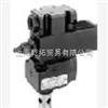 DG4V-5-6C-M-U-H7-40VICKERS螺纹插装阀/VICKERS插装阀/VICKERS叠加阀