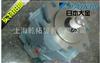 V15D12RAX-95日本DAIKIN大金柱塞泵,DAIKIN柱塞泵