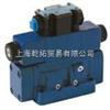 威格士板式安装压力控制阀/VICKERS螺纹插装阀/VICKERS插装阀
