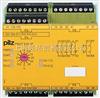 773100PILZ模块化安全继电器,德国皮尔兹安全继电器