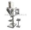淀粉包装机-粉剂定量包装机-粉末自动灌装机