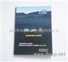 专业书刊印刷