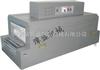 PE热收缩膜包装机 POF,pvc热收缩包装机