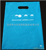 供应pe胶袋,pe塑料袋,pe手挽袋-*深圳复合胶袋厂家