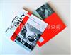 漳州画册设计 长乐书刊印刷价格 南平杂志 龙岩产品宣传册报价
